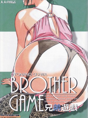 Porn Comics - Kamei- Otonano Gu-wa – Brother Game free Porn Comic
