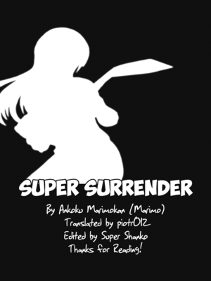 Adult Comics Super Surrender (Supergirl) Porn Comic 18