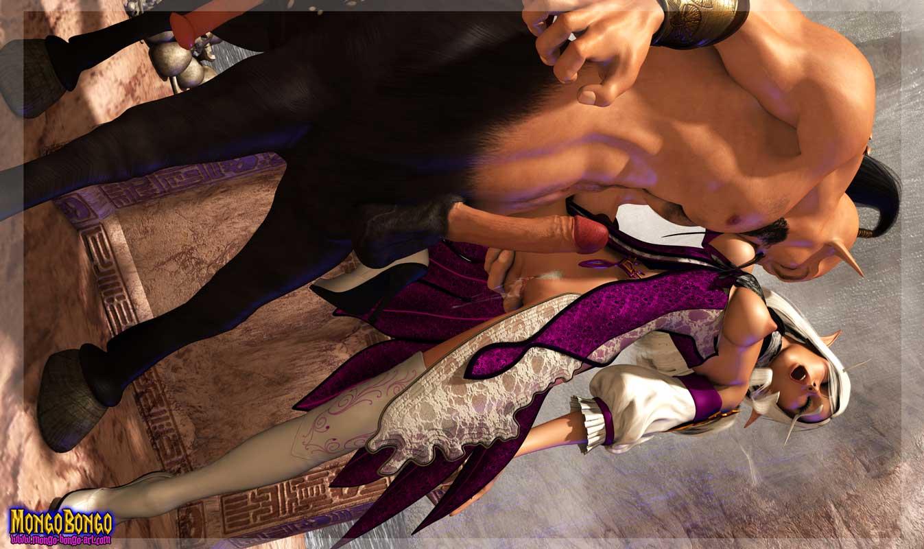 Порно Фото На Телефон С Мифическими